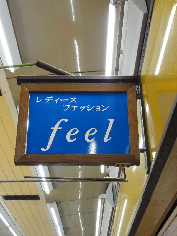 feel-02-02