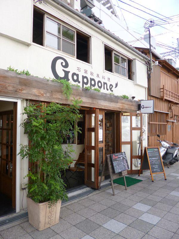 gapone-02-02
