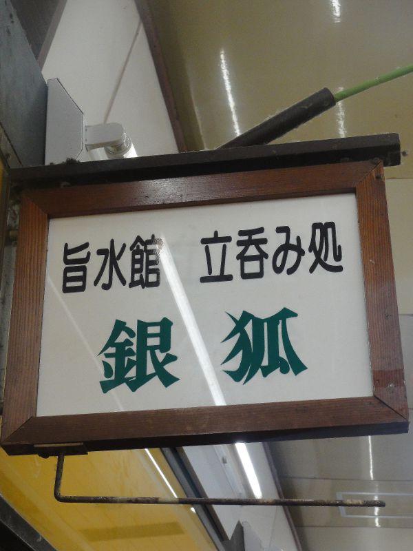 gin-01-01