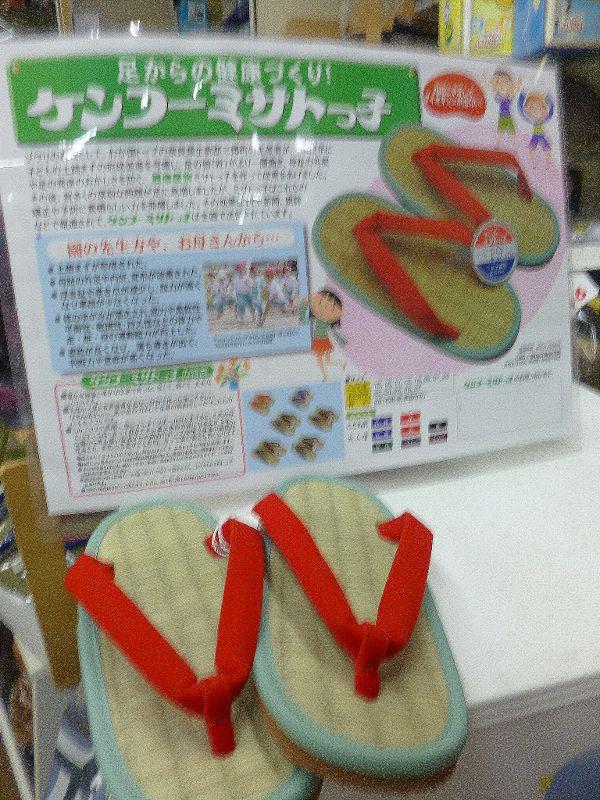 iwano-003-003
