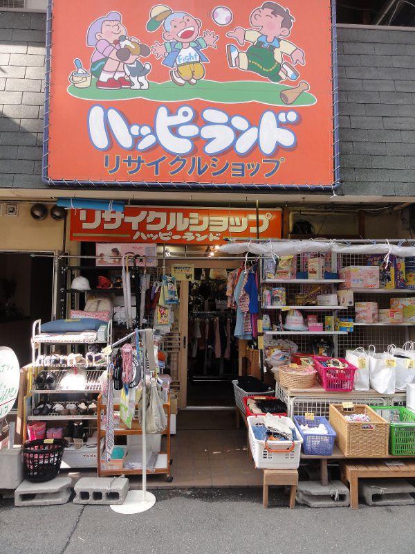 risaikuru-001-001