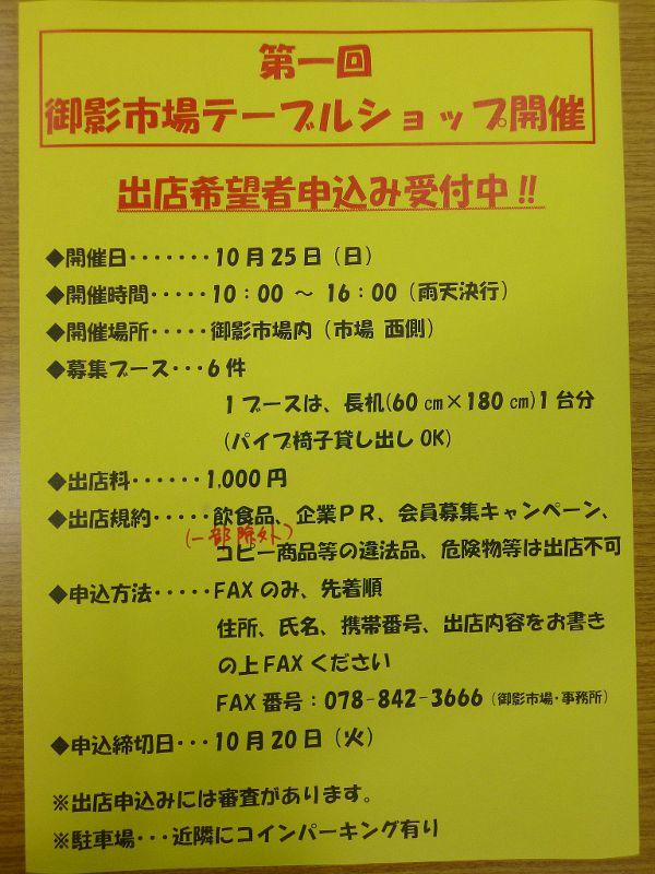 shop-001-001