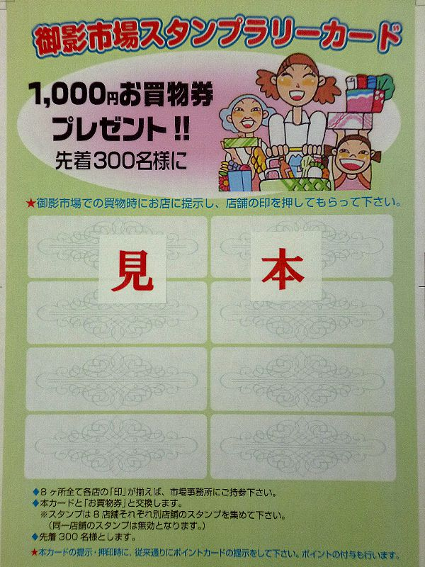 sutanpu-006-006