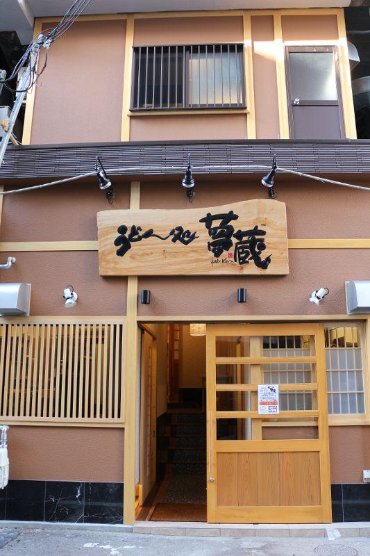 yumekura-003-003
